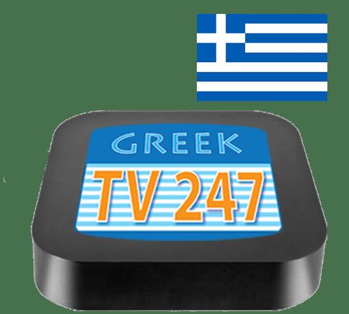 Greek IPTV with GreekTV247 Box