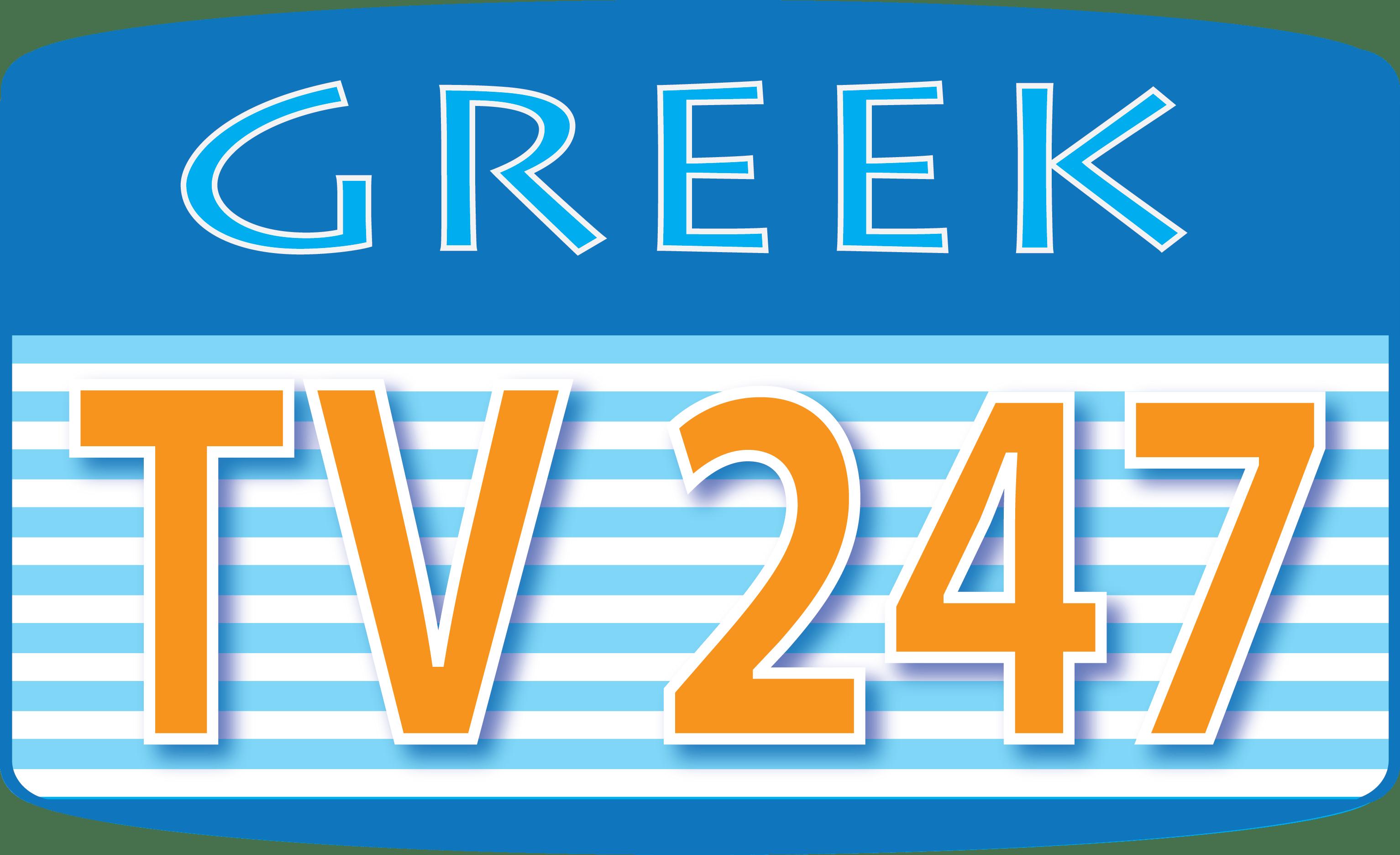 GreekTV247