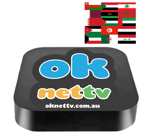 TV Box Arabic